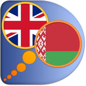 Belarusian English dictionary icon
