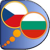 Bulgarian Czech dictionary icon