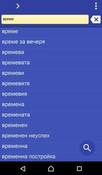 Bulgarian Czech dictionary poster