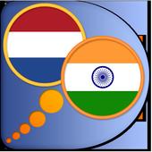 Gujarati Dutch dictionary icon