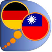 German Chinese Traditional dic icon