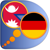 German Nepali dictionary icon