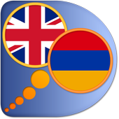 English Armenian dictionary icon