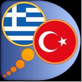 Greek Turkish dictionary icon