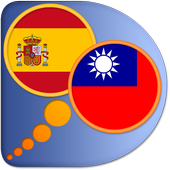 Spanish Chinese Traditional di icon