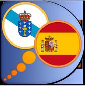 Spanish Galician dictionary icon