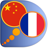 French Chinese Simplified dict icon