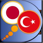 Japanese Turkish dictionary icon