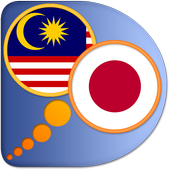 Japanese Malay dictionary icon