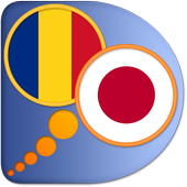 Japanese Romanian dictionary icon