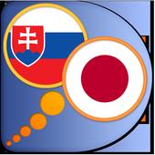 Japanese Slovak dictionary icon