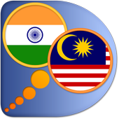 Malayalam Malay dictionary icon