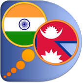 Malayalam Nepali dictionary icon