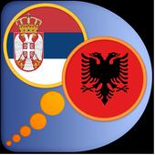 Albanian Serbian dictionary icon