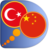 Turkish Chinese Simplified dic icon
