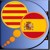 Catalan Spanish dictionary icon