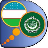 Arabic Uzbek dictionary icon