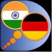 German Tamil dictionary icon