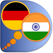 German Telugu dictionary icon