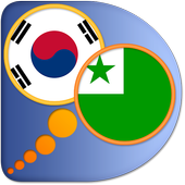 Esperanto Korean dictionary icon