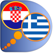Greek Croatian dictionary icon