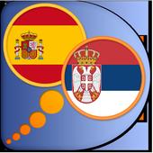 Spanish Serbian dictionary icon