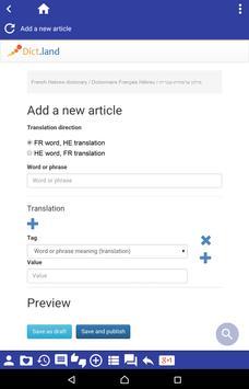 French Hebrew dictionary apk screenshot