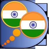 Hindi Marathi dictionary icon