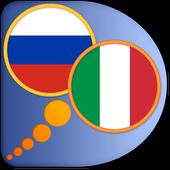 Italian Russian dictionary icon