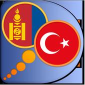Mongolian Turkish dictionary icon
