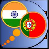Punjabi Portuguese dictionary icon
