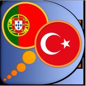 Portuguese Turkish dictionary icon