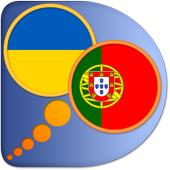Portuguese Ukrainian dict icon