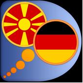 German Macedonian dictionary icon