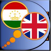 English Tajik dictionary icon