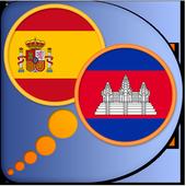Spanish Khmer dictionary icon