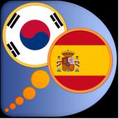 Spanish Korean dictionary icon