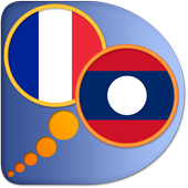 French Lao dictionary icon
