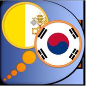 Korean Latin dictionary icon