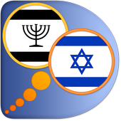 Hebrew Yiddish dictionary icon