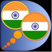 Malayalam Tamil dictionary icon