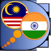 Malay Tamil dictionary icon