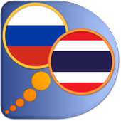 Russian Thai dictionary icon