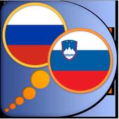 Russian Slovenian (Slovene) di icon
