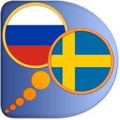 Russian Swedish dictionary icon