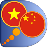 Vietnamese Chinese Simplified icon