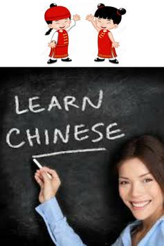 Why Learn Chinese Guide poster