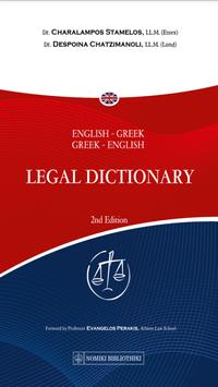 ENGLISH-GREEK LEGAL DICTIONARY poster