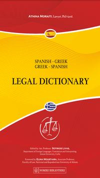 SPANISH-GREEK LEGAL DICTIONARY poster