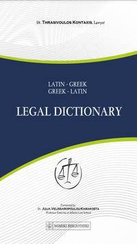 LATIN-GREEK LEGAL DICTIONARY poster
